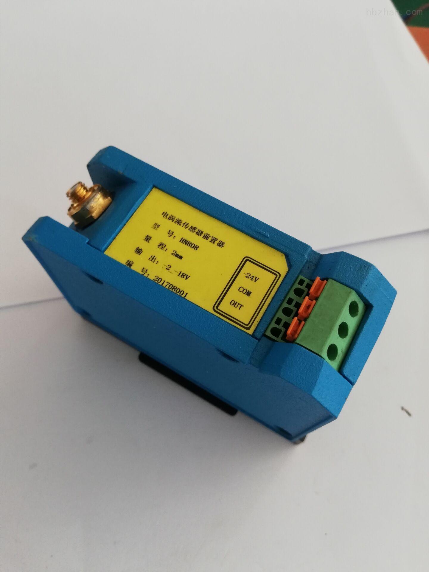 NE3911/NE3911E轴位移变送器