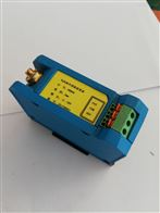 HK-9200AFB防爆一体化振动丶变送器