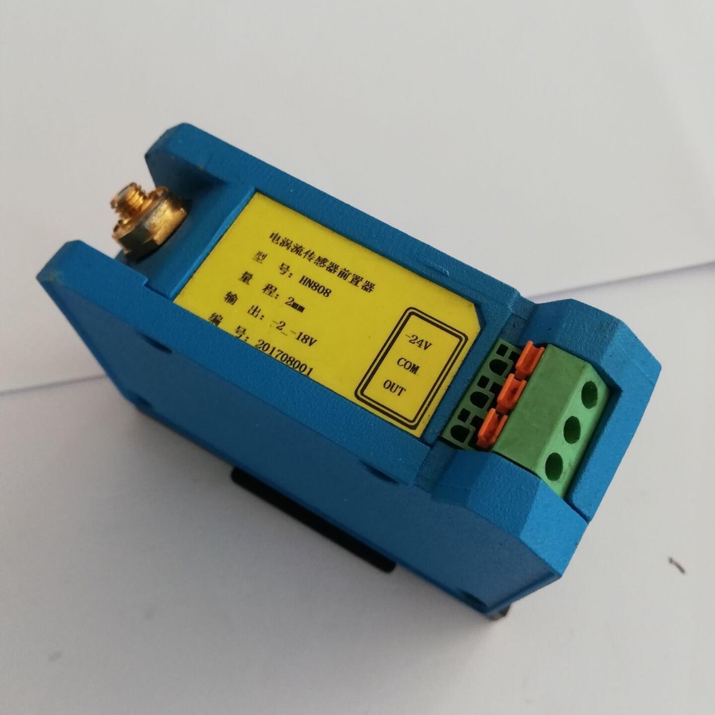 NE3961变送器
