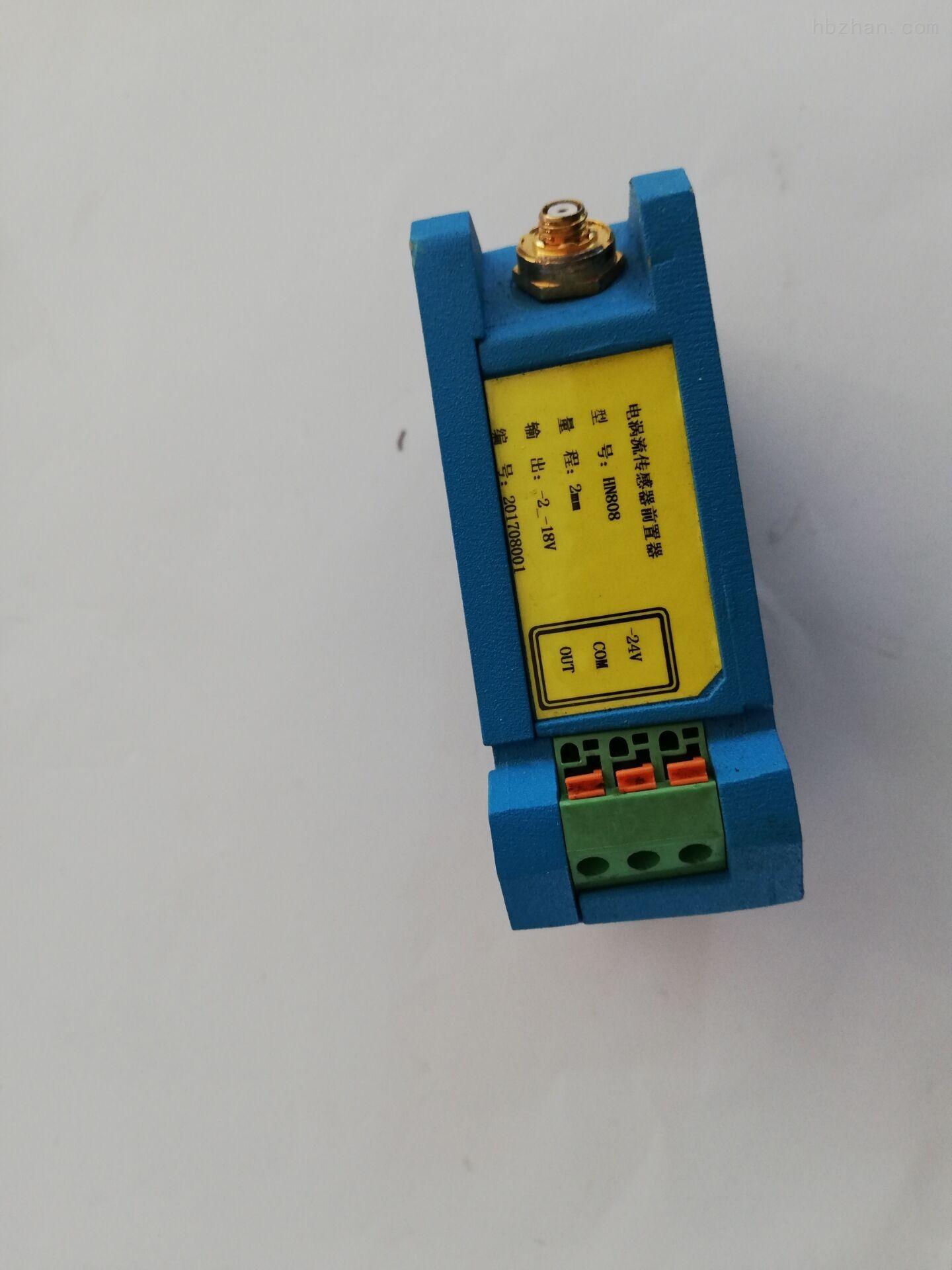 ZSB数字转速表(配套ZSB磁电式测速传感器)