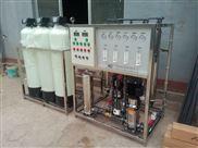 新密生产加工反渗透净水设备的厂家
