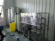 许昌专门做反渗透净水设备的厂家 价格优惠