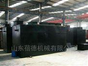 制糖厂一体化废水处理设备