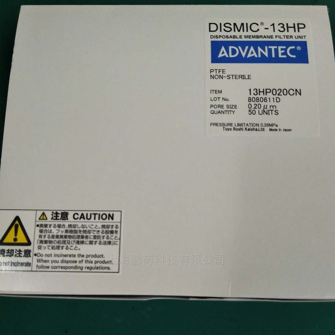 Advantec 针头过滤器13HP020AN