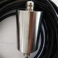 RS485振动温度传感器