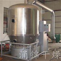 优质高效沸腾干燥机