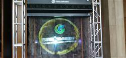 FGL-TP3M展览展会投影全息雾屏厂家
