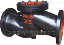 H41T-10 H41T-16铸铁升降式止回阀