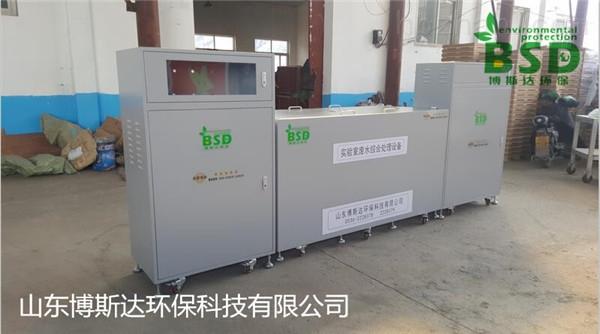 BSD-500L/D曲靖實驗室汙水處理質量