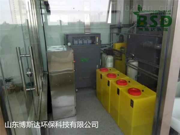 BSD-500L/D白山實驗室汙水處理工藝