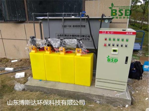 BSD-500L/D河池實驗室汙水處理工藝