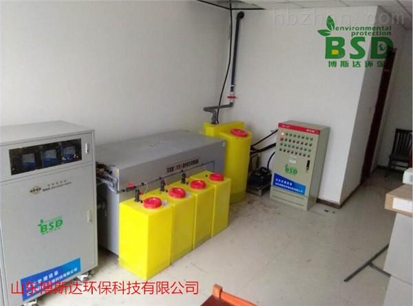 BSD-500L/D盤錦實驗室汙水處理裝置工藝