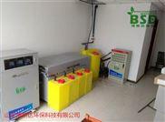 BSD-500L/D福州实验室废水处理设备方案