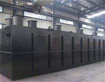 一体化MBR膜污水处理设备
