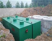 生活汙水處理裝置