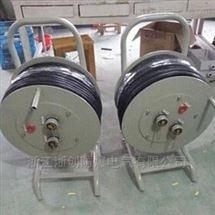 BDG32A/380V/50M定制防爆电源电缆盘