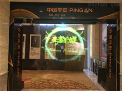 FGL-TP4M菲格朗品牌3D多媒体投影互动雾屏厂家