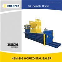 HBM100-11075半自動固廢垃圾打包機 英國技術