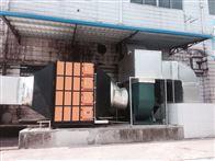 大型CNC加工中心油霧淨化系統
