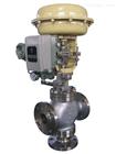 ZMAQ/X气动三通合流、分流调节阀