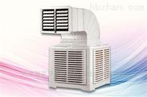 LRY-18电动车厂降温设备——工业冷风机