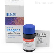 HI758-26哈纳HI758-26定制钙(海水样品)试剂