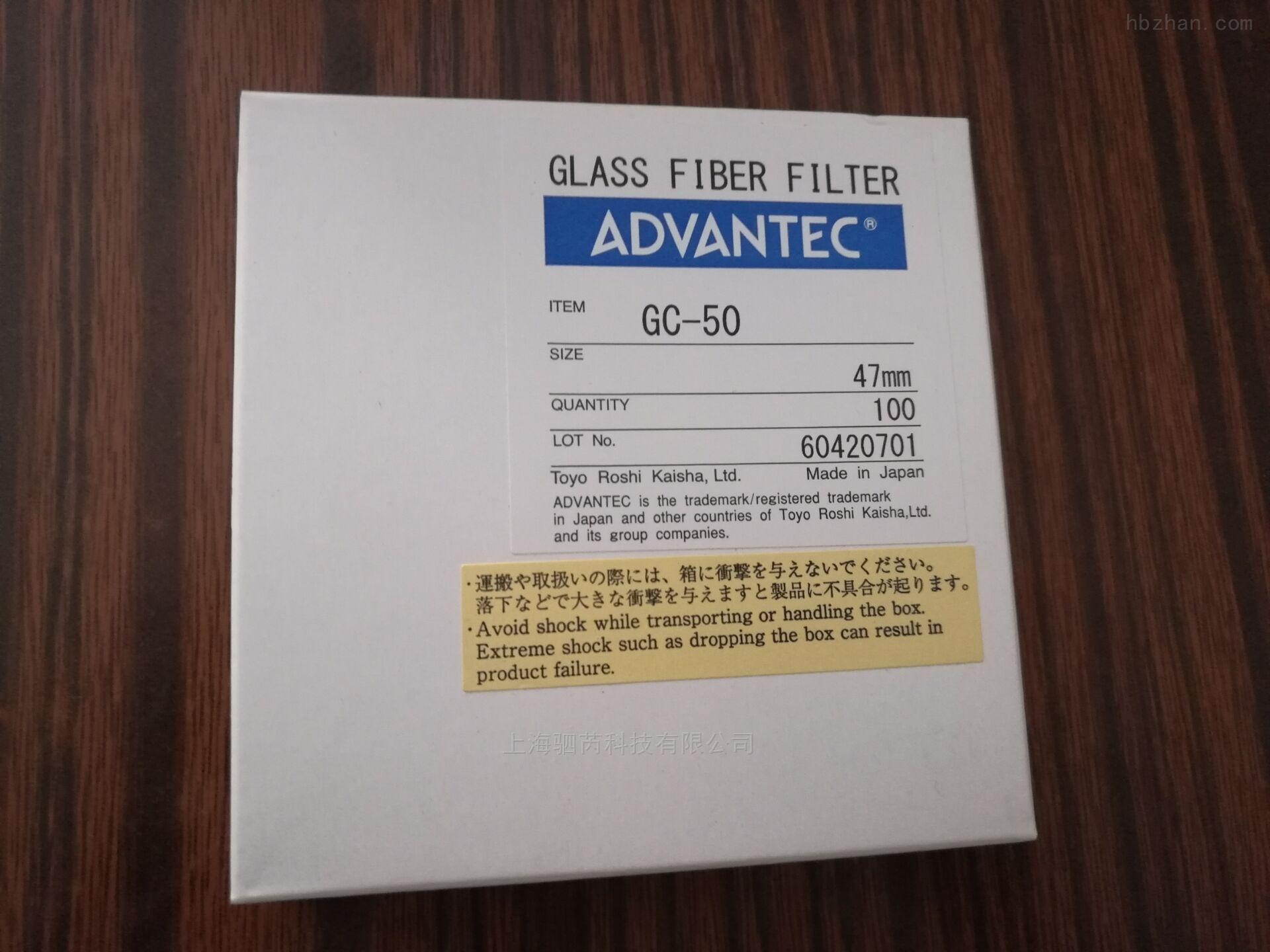 Advantec GC50-047 0.5um 玻璃纤维滤纸滤膜