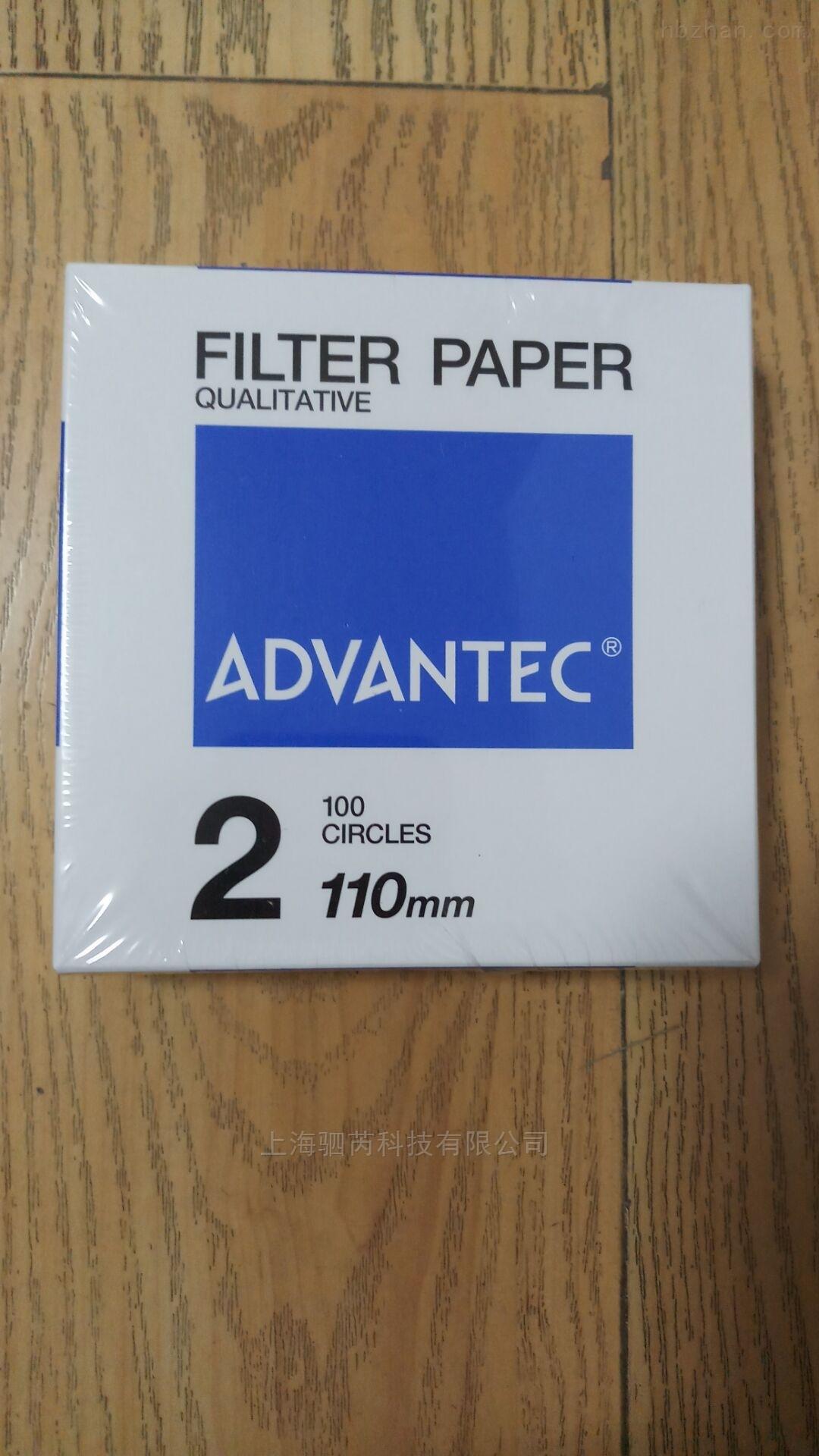 东洋Advantec2号定性滤纸
