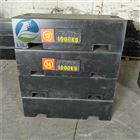 邓州买铸铁砝码1000kg砝码等于多少吨