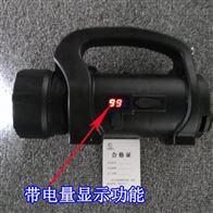矿山巡检灯ZYG5502/便捷式手提式/