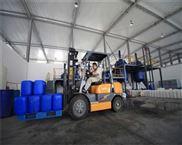 厂家直销化肥厂专用缓蚀剂防腐剂 价格合理