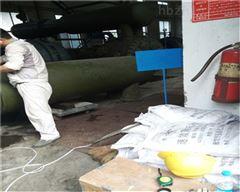 电厂阻垢剂无磷缓蚀剂价格