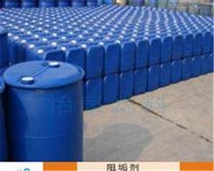 水处理水循环药剂 缓蚀阻垢剂价格