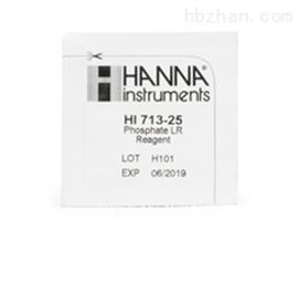 HI713-25供应哈纳HI713-25磷酸盐(LR)试剂