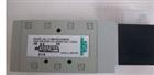 YA1BA4522G00040常规JOUCOAMTICS标压电磁阀:上海现货