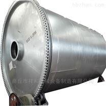 废塑料废轮胎炼油设备8-12吨