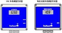 欧仕卡OxyGuard Handy pH Manta PH测量仪