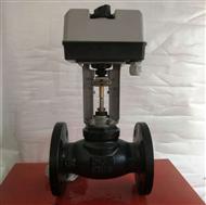 VB3200电动二通阀