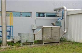 杭州养殖场恶臭废气处理验收通过