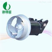 河南地区小型碳钢潜水搅拌机