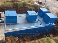 wsz-3.5地埋式一体化改造生活污水处理设备安装