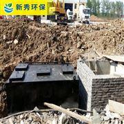 DM地埋式污水處理設備