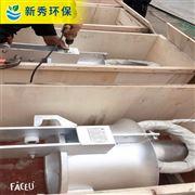 硝化液回流泵廠家