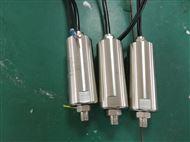 OD9200B-III振動防爆電子開關 傳感器