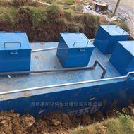 wsz鸿阳环保污水处理设备