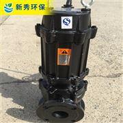 AF7522MPE系列绞刀潜污泵