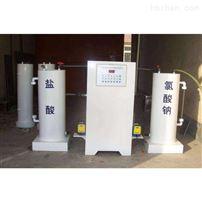 疾控中心污水处理设备厂家