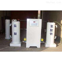 小型卫生疾控中心污水处理设备