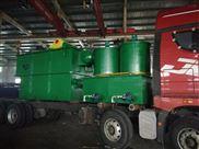 肉联厂污水处理设备