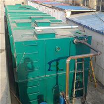 農村一體化污水處理設備